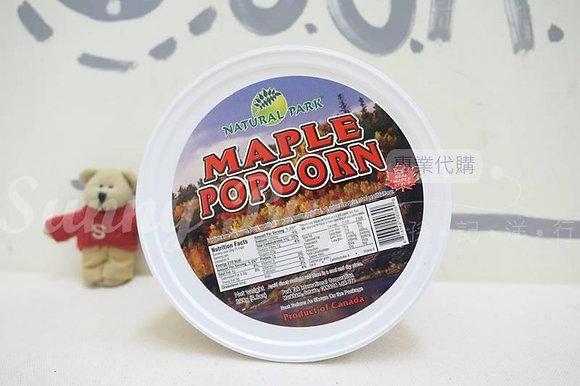 【Sunny Buy】Natural Park Maple Popcorn 250g (#18809)