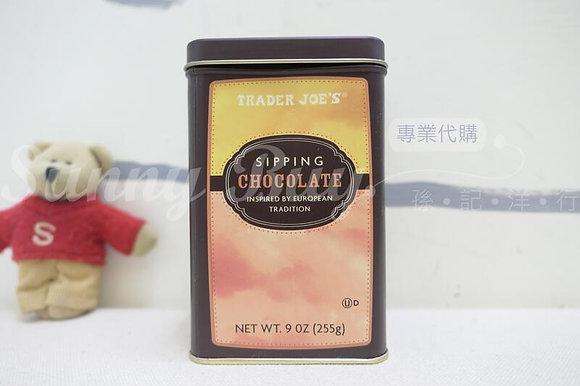 【Sunny Buy】Trader Joe's Sipping Chocolate Powder 9oz (#18726)