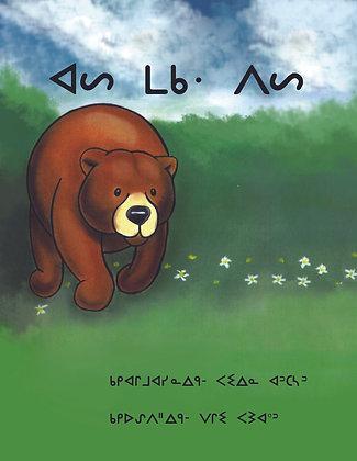 The Bear is Coming - Oji-Cree Syllabics