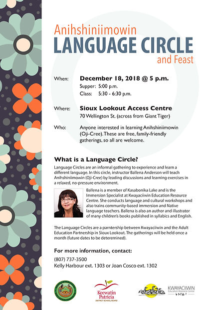 Language-Circle-Poster-DEC-18-12x18-(1).