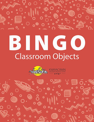 Classroom Bingo Cards