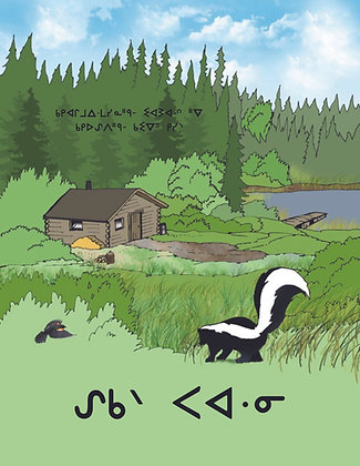 The Hungry Skunk - Oji-Cree Syllabics