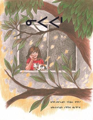 Looking Out the Window - Oji-Cree Syllabics