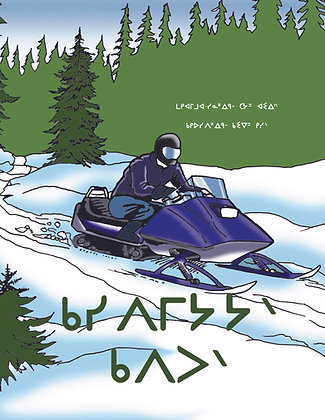 How We Travel in Winter - Oji-Cree Syllabics