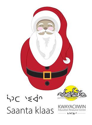 Christmas Flashcards - OjiCree Syllabics