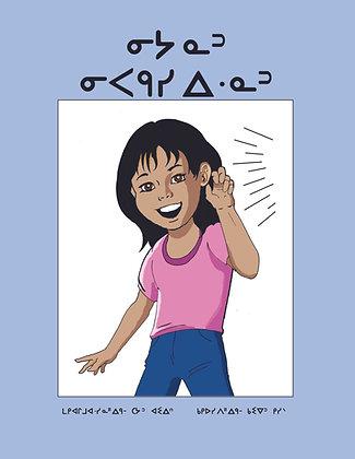 My Five Senses - Oji-Cree Syllabics
