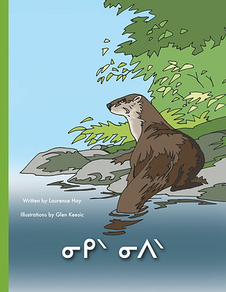 Otter in the Water - Cree