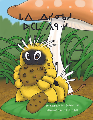 Chubby the Caterpillar - Oji-Cree Syllabics