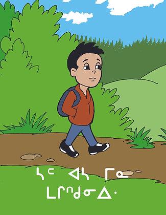 Sam Goes Back to School -  Oji-Cree Syllabics