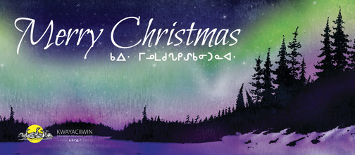 Christmas Social Media Ad