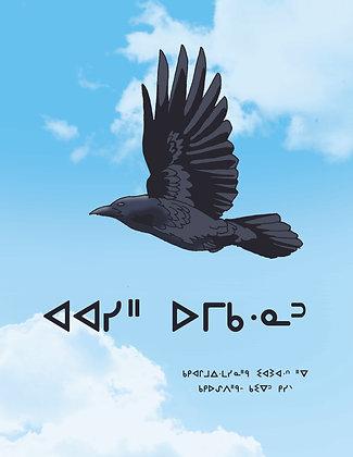 Raven Wings -Oji-Cree Syllabics