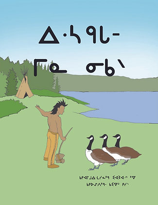 Wiisakejaak and the Geese - Oji-Cree Syllabics