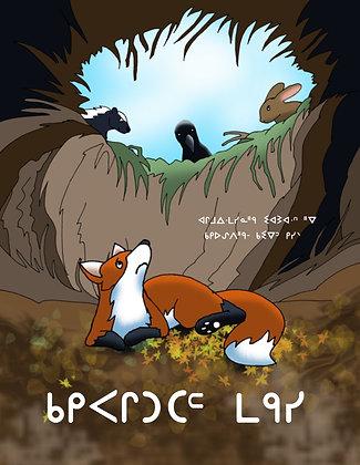 The Crafty Fox - Oji-Cree Syllabics