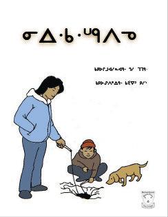 I Want to Go Fishing - Oji-Cree Syllabics
