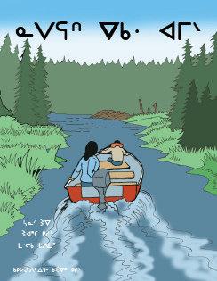 The Boy and the Beaver - Oji-Cree Syllabics