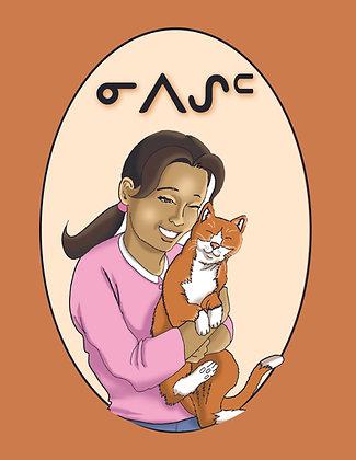 My Cat - Oji-Cree Syllabics