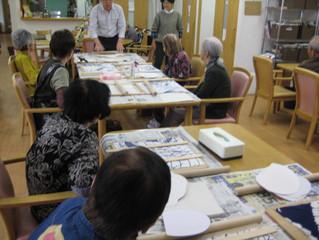 陶芸教室開催