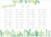 スクリーンショット 2020-04-02 22.18.52.png