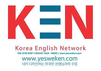 KEN HIGH-RES LOGO_smaller_ver.jpg