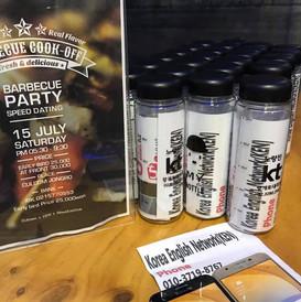 ken_party_bottle.jpg