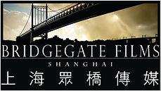 BGF_shanghai logo copy.jpg