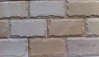 flush finish sandstone wall cladding