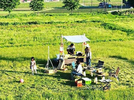 「とある村」の夏休みOFFICIAL WEBSITE完成!