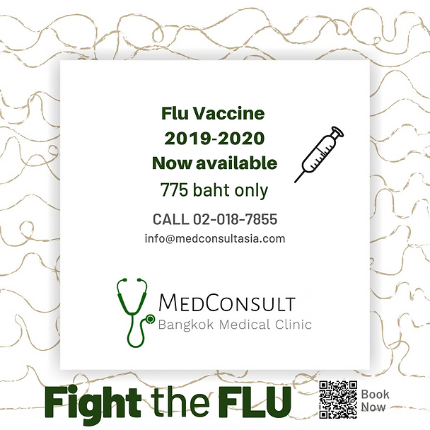 vaxigrip flu ad 2019-2020 (4).png