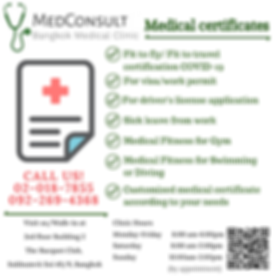 Covid19 2020 English Medical certificate
