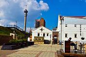 Constitution Hill, Braamfontein, Johannesburg