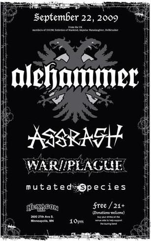 Alehammer