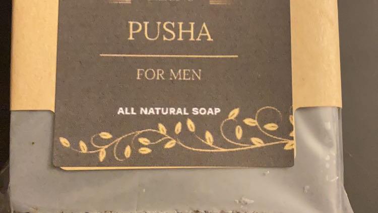PUSHA Bar Soap (Mens)