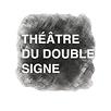 logo_DS_BD.png