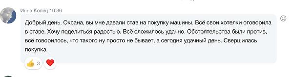 про ставы.png