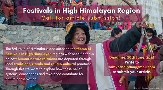 Himkatha website (1).png