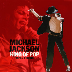 Michael Jackson King Of Pop.