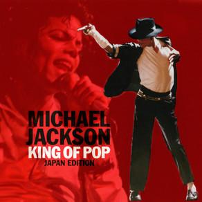 Michael Jackson / King Of Pop.