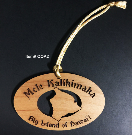 Mele Kalikimaka Cheer Ornament