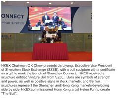 """""""Shenzhen Connect"""""""
