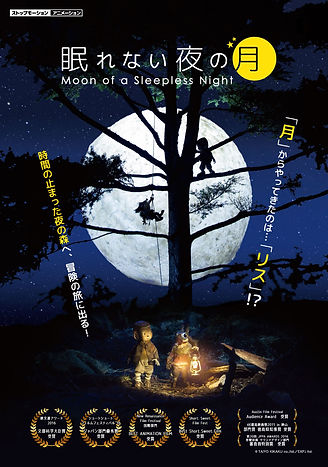 眠れない夜の月.jpg