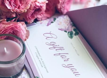 Подарок на 8 марта для мамы, сестры, бабушки, любимой и подруги!