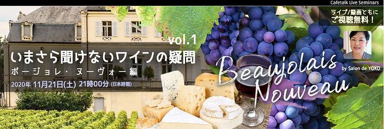 【アイコン画像】オンラインセミナー_20201105.JPG