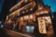のれん街.jpg