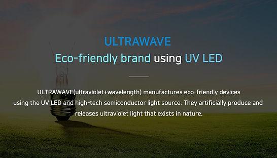 Ultrawave_SP_eco friendly.jpg