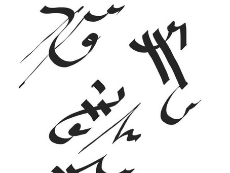 New Sacred Symbols, Scripts, Light Code Circuits and Galactic Glyphs