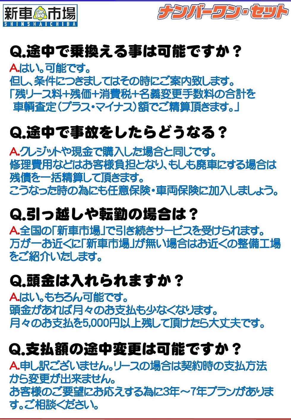 ilovepdf_com-16.jpg