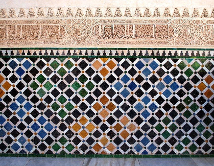 Stucco and tiles from the Alhambra