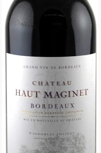 Château Haut Maginet, Bordeaux (2018)