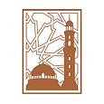 Islamic Society of Boston Cultural Cente