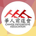 Chinese Progressive Association.png